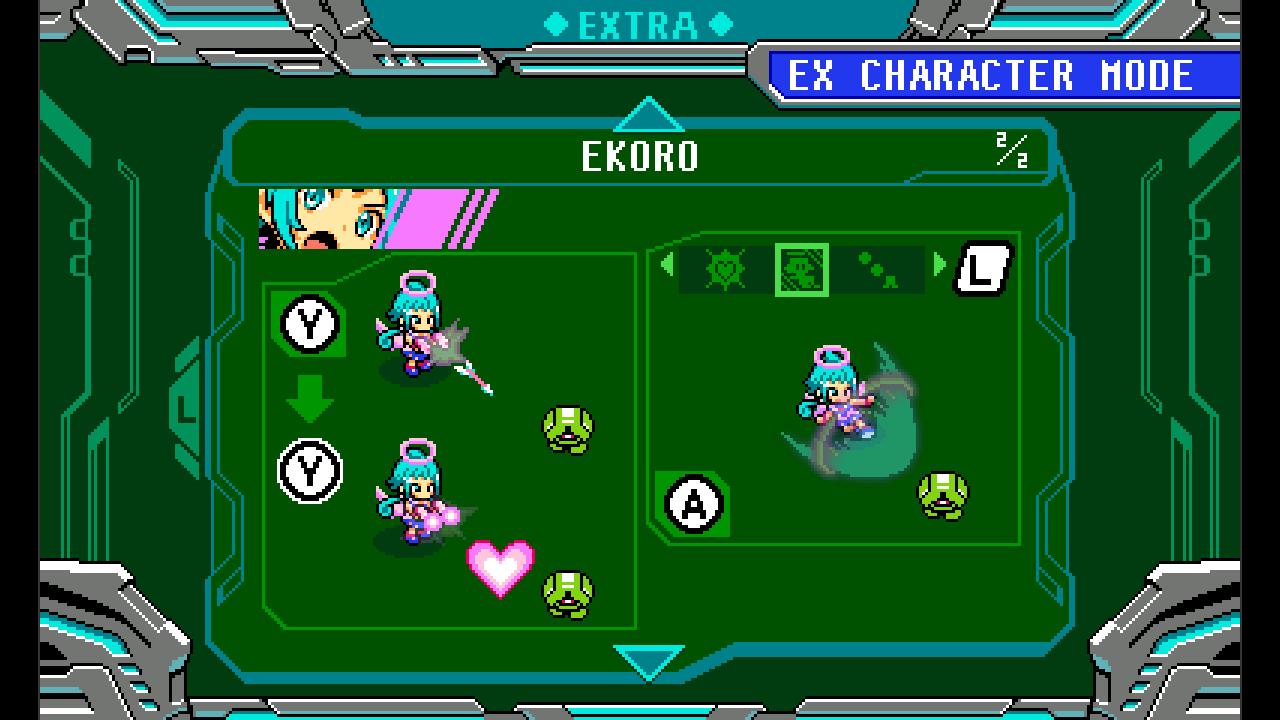 eokoro02_EN