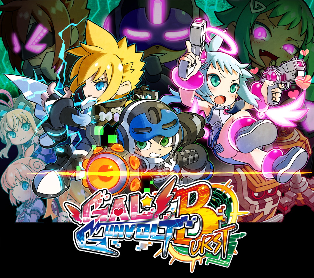 Main Visual with Logo